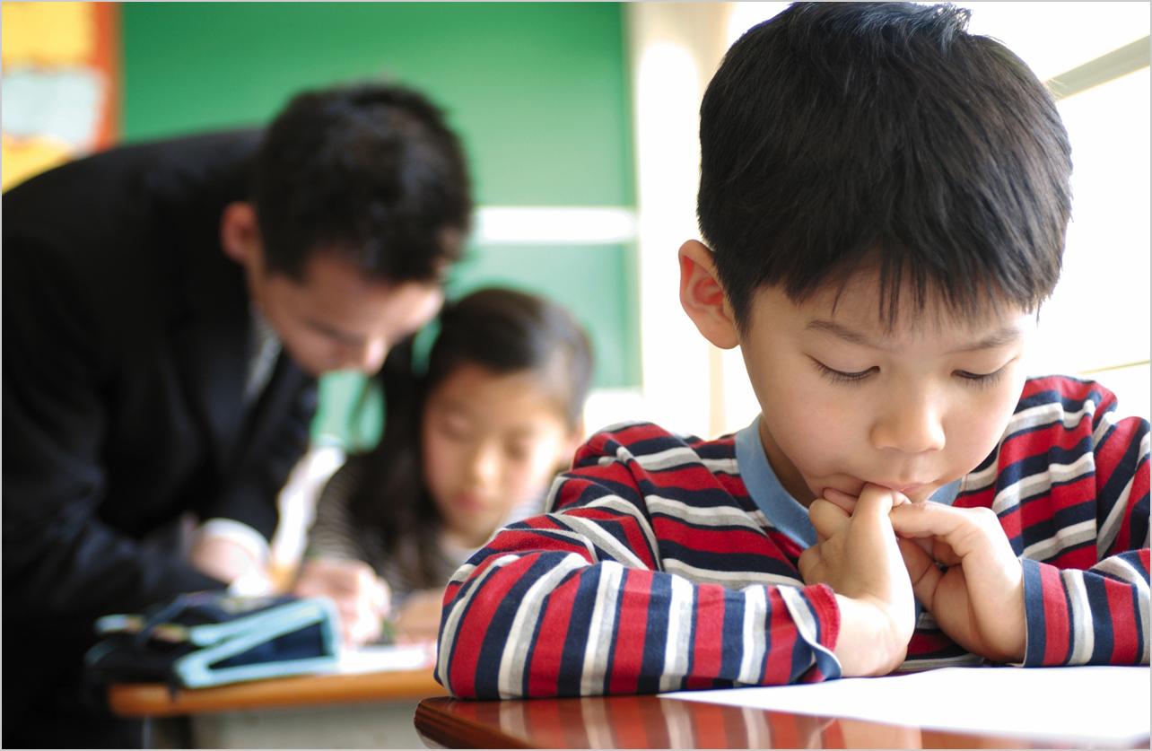 Resultado de imagen para japanese education